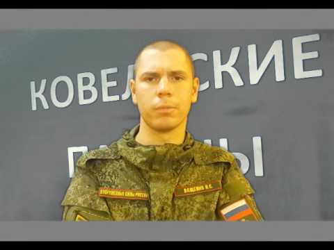 "вч 64120 г.Кстово ""Ковельские пацаны"" 1й батальон"