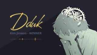 [REMEMBER ALBUM-WINNER (위너)-KPOP] Dduk (뚝)_Jinu