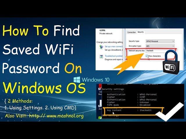 find wifi password windows 8 cmd