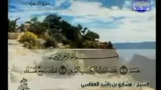 Full AlQur'an Juz'  ( 19 )  Syaikh Mishary Al-Afasy