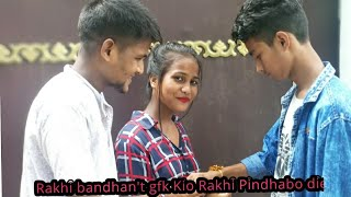 Boyfriende girl friendk Kio Rakhi Pindhabo die... Assamese funny video