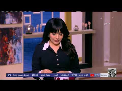 الستات مايعرفوش يكدبوا |حلقة خاصة مع د. نبيل القط وفقرة عن تطبيق مصري يربط السيارة بالموبايل (كاملة)