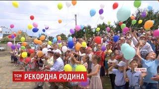 Національний рекорд: найбільша в Україні родина налічує 346 дорослих та дітей