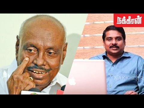 அப்படியா?  Unknown facts about ADMK PH Pandian | Sasikala vs O Panneerselvam