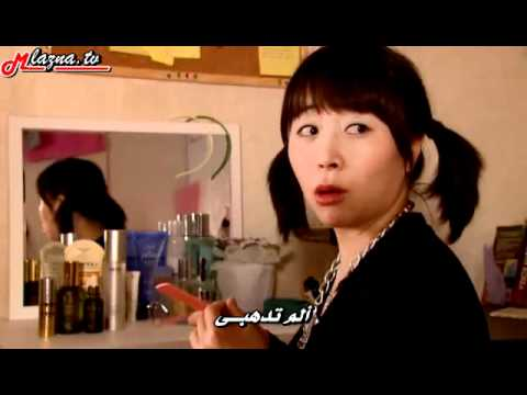 My Darling FBI مترجم عربى