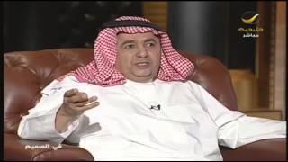 داوود الشريان السفير السعودي غادر الاستوديو احتجاجا وليززعل !