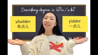 Chinese Grammar with Pia | Describing degree with youdianr and yidianr