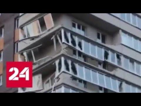 Сносит крыши и разбивает кирпичи стихия потрепала центр России - Россия 24