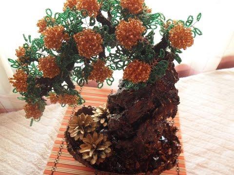 Деревья из бисера оранжевого цвета