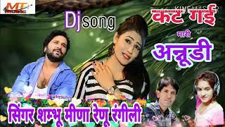 Jaanu Jaanu Kaddu Katega download