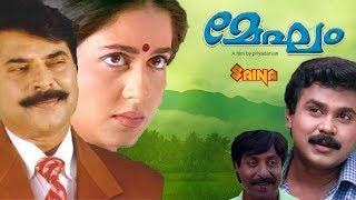 Megham | Malayalam Full Movie | Mammootty | Dileep | Priyadarsan