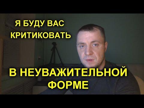 По поводу ужесточения закона о критике власти в России