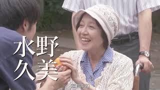 《照護人,有你真好》台灣獨家授權公播中!