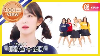 Gambar cover [Weekly Idol EP.422 | Red Velvet] [백 투더 데뷔] 레드벨벳 'Ice Cream Cake' 2019 ver.
