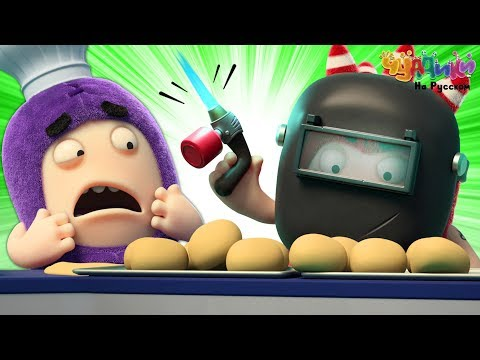 Чуддики | Пекари | Смешные мультики для детей