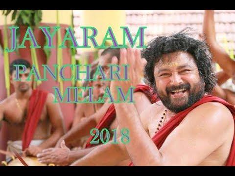 Jayaram Panchari Melam 2018  @ Pandalam Mahadava Temple [ part 1]