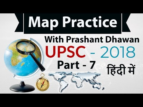 Map practice for UPSC 2018 - Set 7 - Places In News - Current affairs 2018