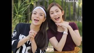Video 小甜甜與王宇婕 Margaret Wang送上中秋祝福 download MP3, 3GP, MP4, WEBM, AVI, FLV April 2018