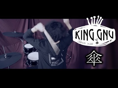 """[King Gnu] """"傘"""" ---Drum Cover—"""