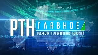 Выпуск новостей Алау 19.04.18 часть 1