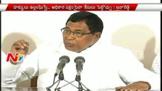 Congress CLP Leader Jana Reddy Reacts on Paleru By Poll Results    NTV