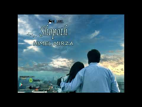 Shopoth Video