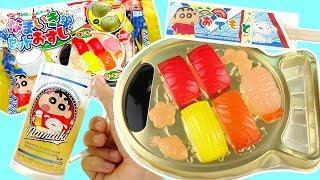 蠟筆小新惡作劇食玩DIY啤酒壽司套餐 しんちゃんなまいきセットおすし