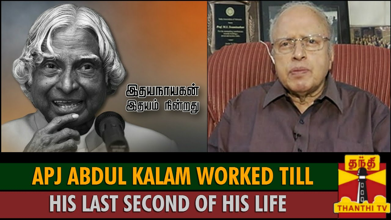life changing incident in abdul kalam s life Here are 14 realistic quotes of apj abdul kalam to inspire you you cannot change your future  inspiration of my life is our dr apj abdul kalam.