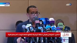 السودان يعيش لحظة تاريخية.. شاهد الكلمة الكاملة لرئيس حزب المؤتمر خلال توقيع الاتفاق