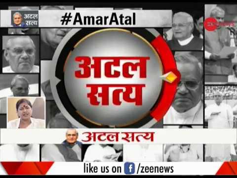 Atal Bihari Vajpayee passes away: PM Narendra Modi says 'end of an era'
