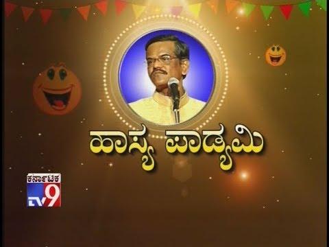 TV9 Comedy: `Hasya Padyami` - Pranesh Deepavali Comedy