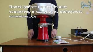 Сепаратор Мотор Сич 100 ОБЗОР и РАБОТА