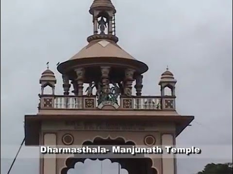 Lord Manjunatha Temple in Dharmasthala