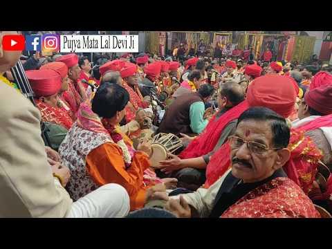 Maiya De Rang Main Rangiya | Pakki Bhent | Mahant Shri Devi Das Ji