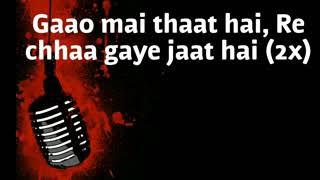 Kati Jeher Lyrics  Avi J Ft Ravish Khanna  Full Lyrics