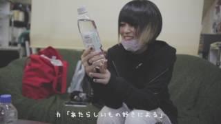 「カノエの九州道中記 〜熊本の巻〜」 カノエラナ