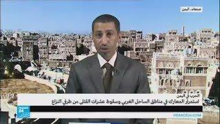 القوات الحكومية اليمنية على بعد 30 كلم من باب المندب