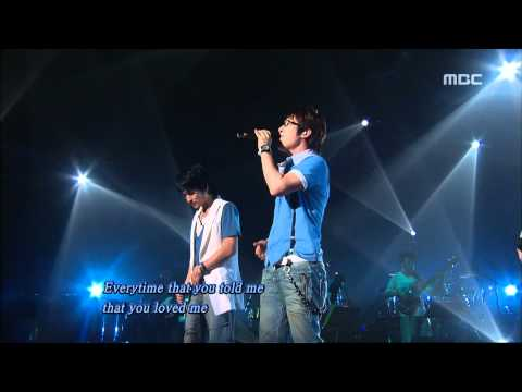 Soulstar - Tell me it's real, 소울스타 - Tell me it's real, For You 20060713