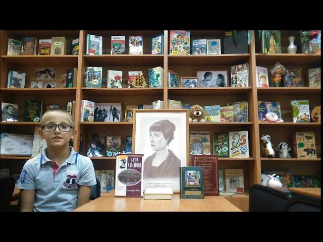Изображение предпросмотра прочтения – СавелийЛягушин читает произведение «Воронеж» А.А.Ахматовой