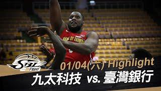 20200104 SBL超級籃球聯賽 九太vs台銀 Highlight