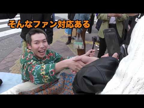 YouTuber 、渋谷のスクランブル交差点にベッドを置き逮捕