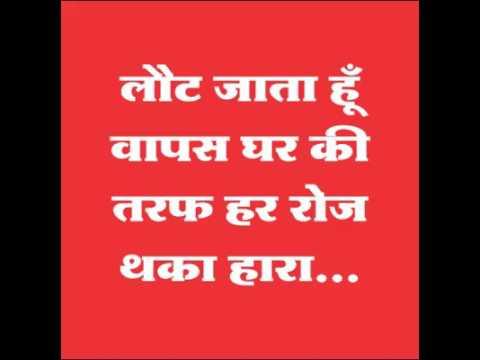 Kya Khub Likha H Kisi Ne(2)