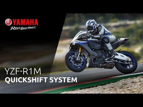 download 2018 YZF-R1M Technical video three | Quickshift System (QSS)