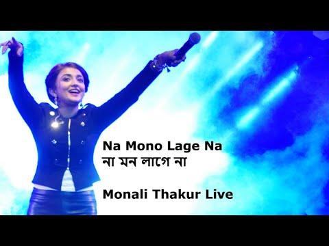 Naa Jiya Lage Na (Bangla) || Monali Thakur || Live Concert