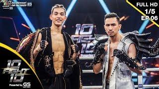 10 fight 10 ep06 vs 15 62 15