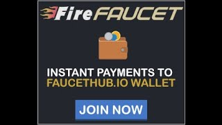 Кран Fire Faucet  с автовыплатами на FaucetHub
