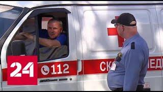 На Камчатке следователь вступился за врачей и получил дубинкой по голове - Россия 24