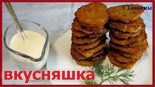 ДРАНИКИ вКусНючИе! Как приготовить драники (деруны, колдуны, картопляники картофельные блины) рецепт