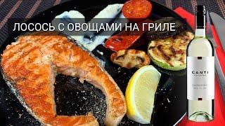 🐟 Лосось с овощами на гриле. Божественно вкусно!