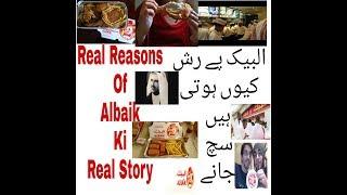 Albaik success Real story HD urdu and hindi